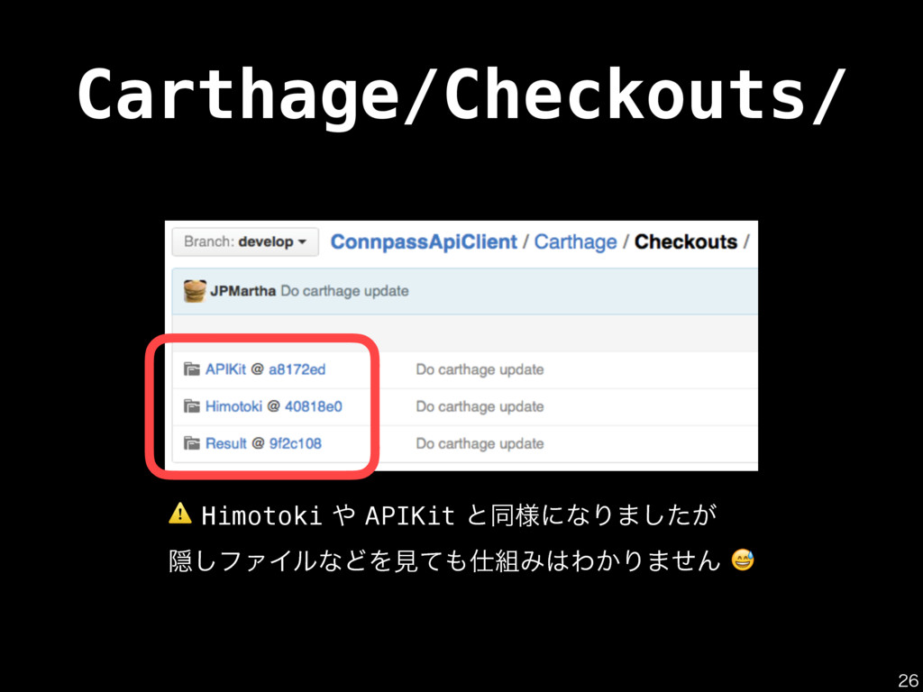 Carthage/Checkouts/  ⚠HimotokiAPIKitͱಉ༷ʹ...