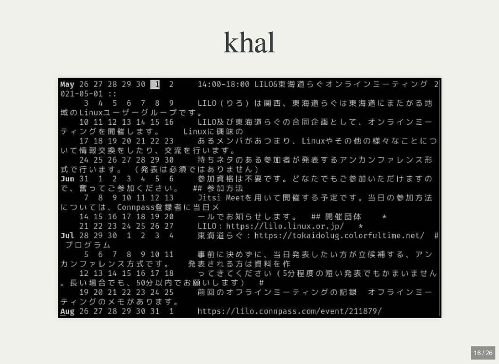 khal khal 16 / 26