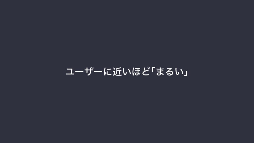 Ϣʔβʔʹ͍ۙ΄Ͳň·Δ͍'n