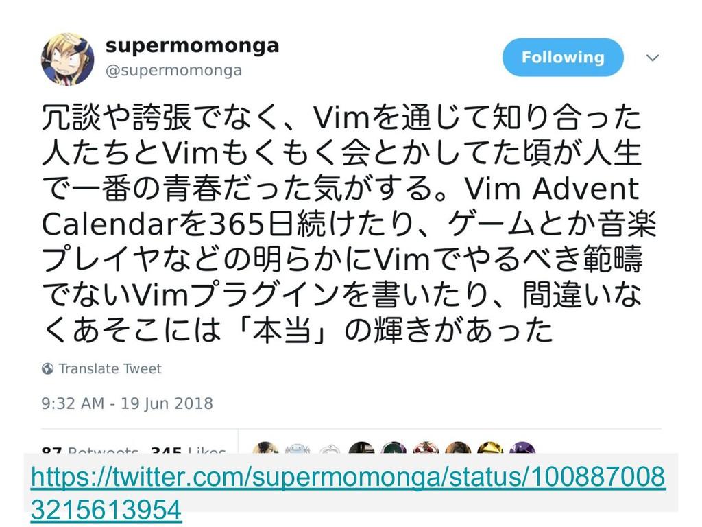 https://twitter.com/supermomonga/status/1008870...
