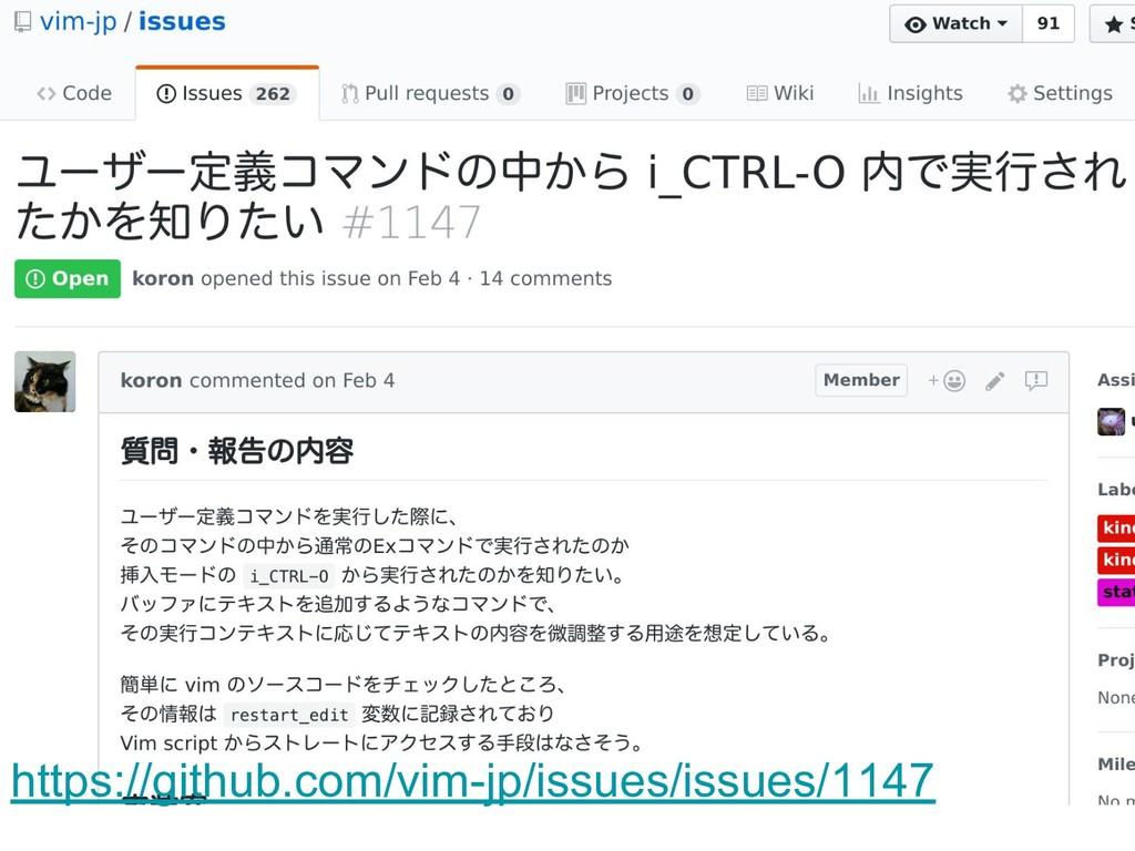 https://github.com/vim-jp/issues/issues/1147