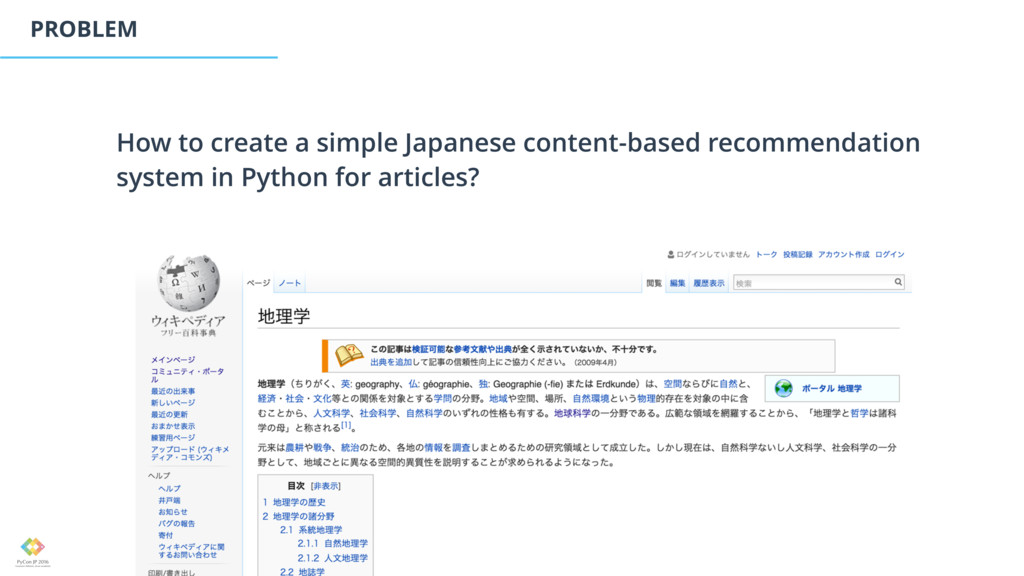 PROBLEM How to create a simple Japanese content...