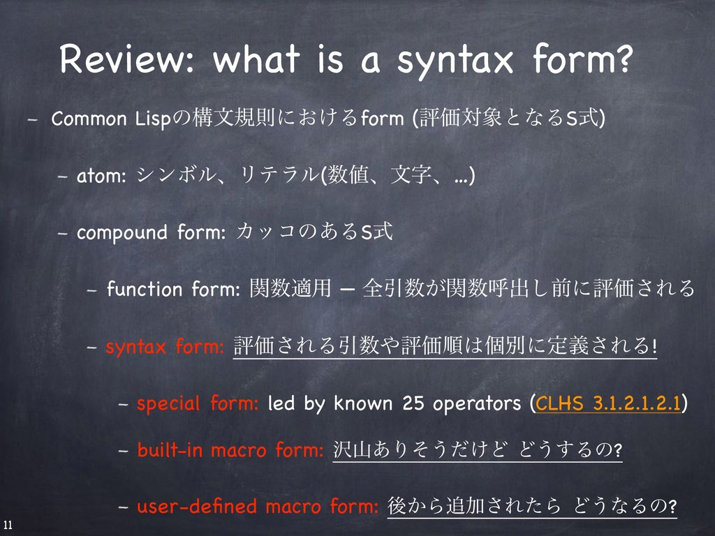 Review: what is a syntax form? Common Lispͷߏจنଇ...