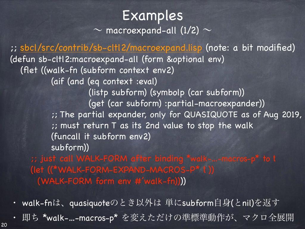 Examples ʙ macroexpand-all (1/2) ʙ ;; sbcl/src...