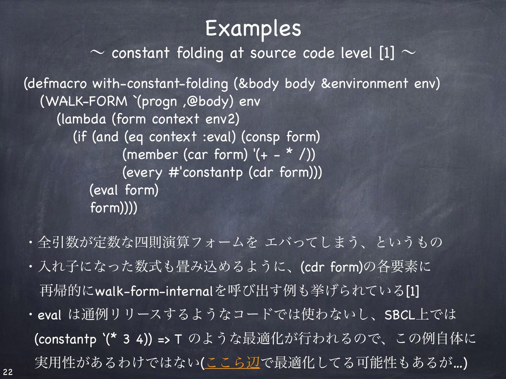 (defmacro with-constant-folding (&body body &...