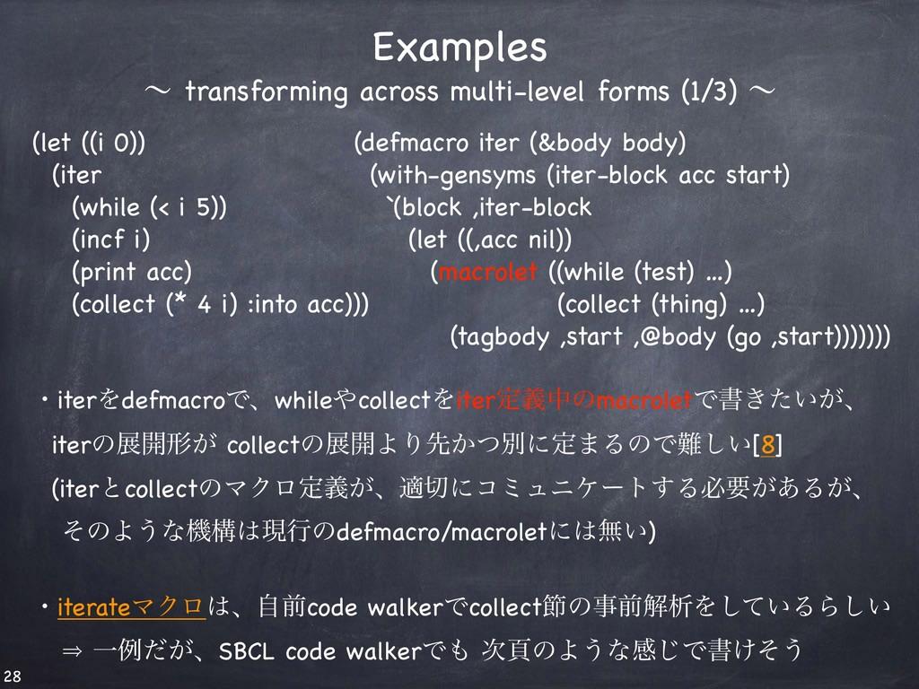 (let ((i 0)) (defmacro iter (&body body) (iter...