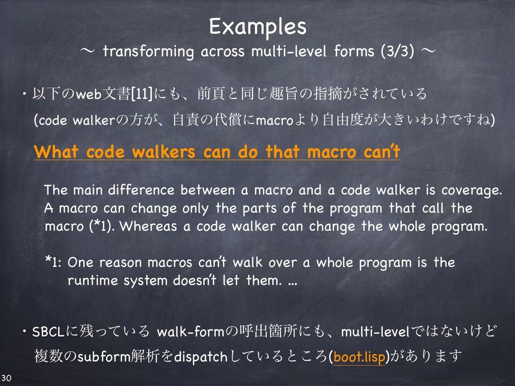 ɾҎԼͷwebจॻ[11]ʹɺલทͱಉ͡झࢫͷࢦఠ͕͞Ε͍ͯΔ  (code walk...