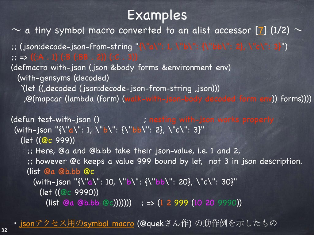 """;; (json:decode-json-from-string """"{\""""a\"""": 1, \""""..."""