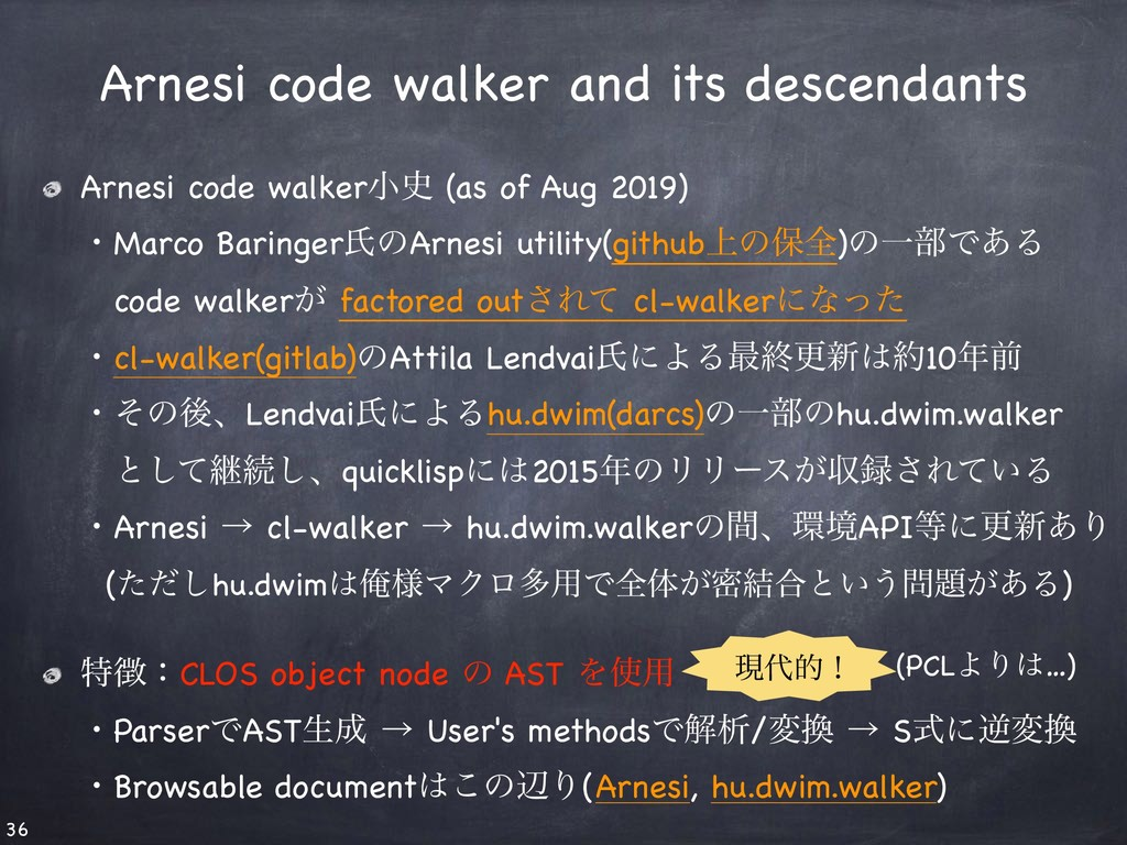 Arnesi code walkerখ (as of Aug 2019) ɾMarco B...