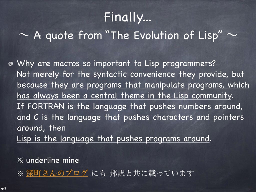 Why are macros so important to Lisp programmers...