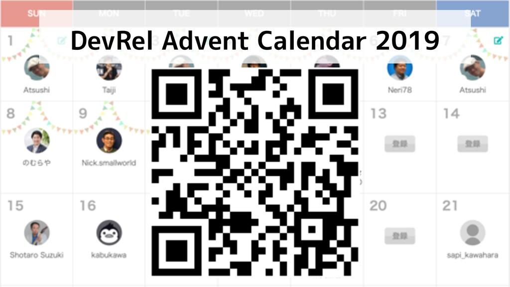 PAGE # MOONGIFT / 50 DAY 2019/02/14 DevRel Adve...