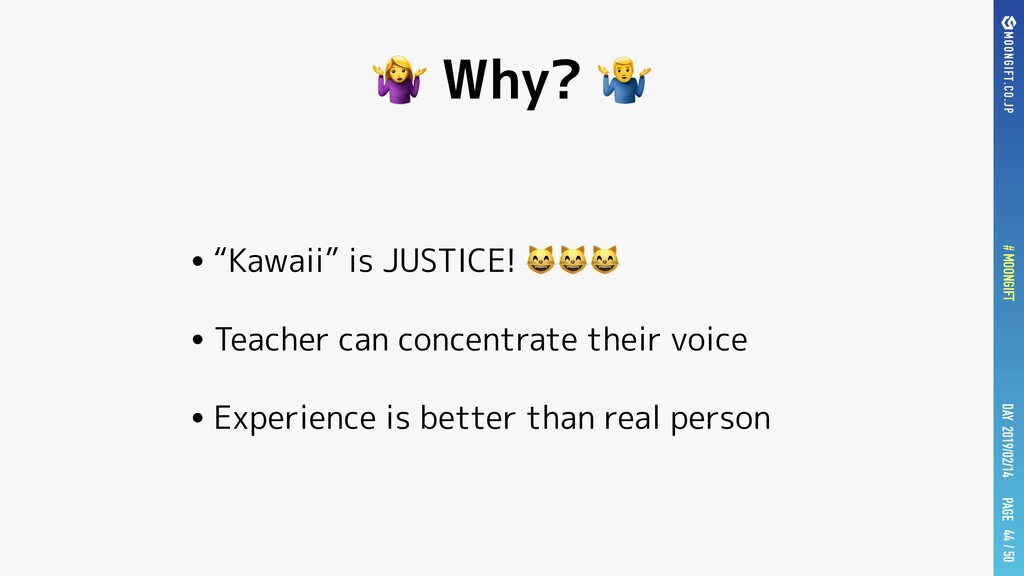 "PAGE # MOONGIFT / 50 DAY 2019/02/14 •""Kawaii"" i..."