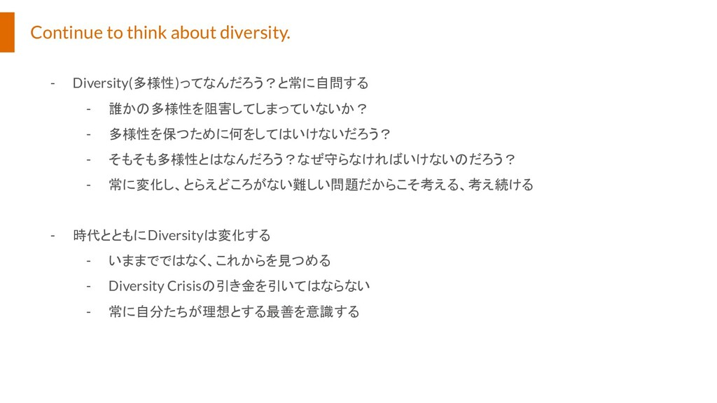 Continue to think about diversity. - Diversity(...