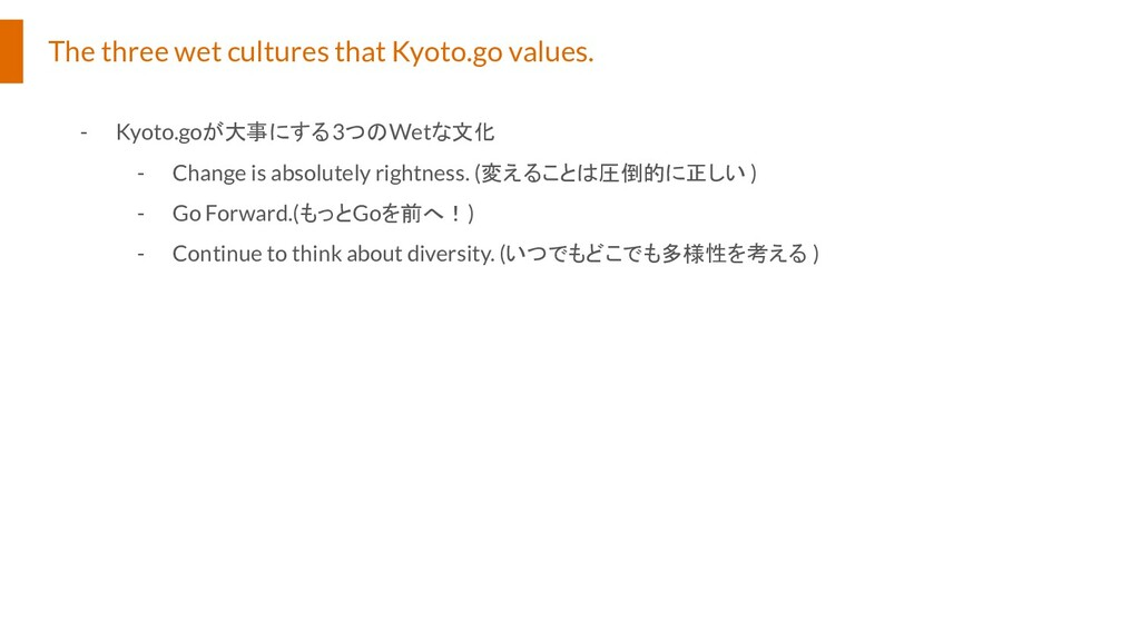 The three wet cultures that Kyoto.go values. - ...