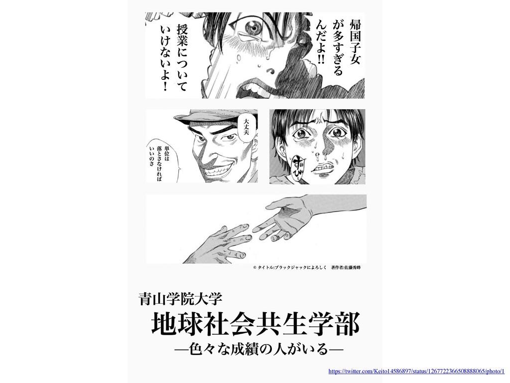 https://twitter.com/Keito14586897/status/126772...