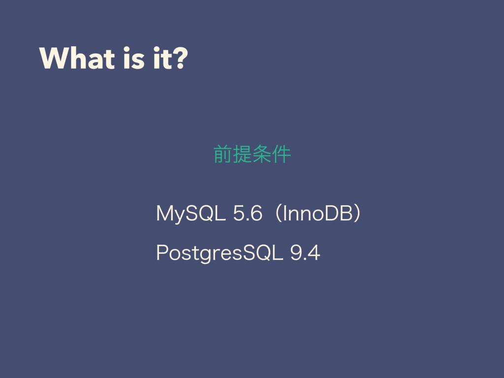 What is it? લఏ݅ .Z42-ʢ*OOP%#ʣ ...
