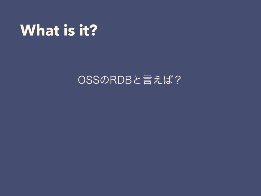 What is it? 044ͷ3%#ͱݴ͑ʁ