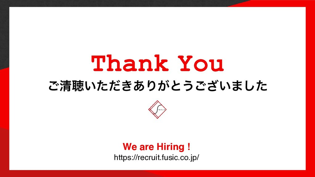 ͝ਗ਼ௌ͍͖ͨͩ͋Γ͕ͱ͏͍͟͝·ͨ͠ Thank You We are Hiring !   ...