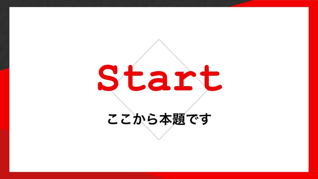 ͔͜͜ΒຊͰ͢ Start