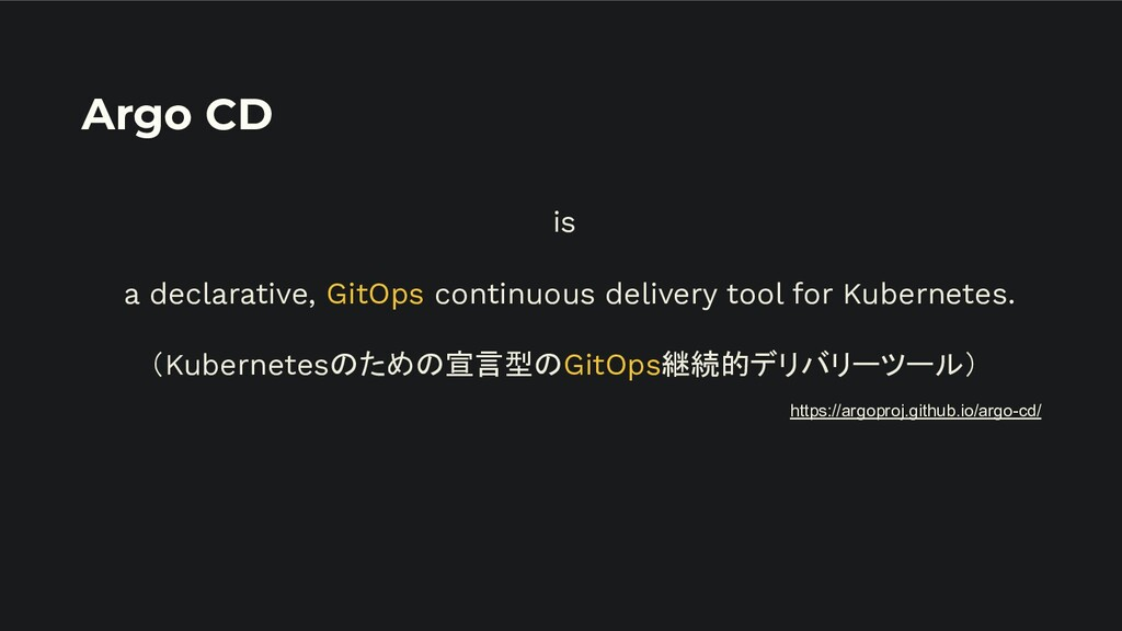 Argo CD is a declarative, GitOps continuous del...
