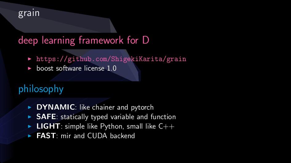 grain deep learning framework for D ▶ https://g...