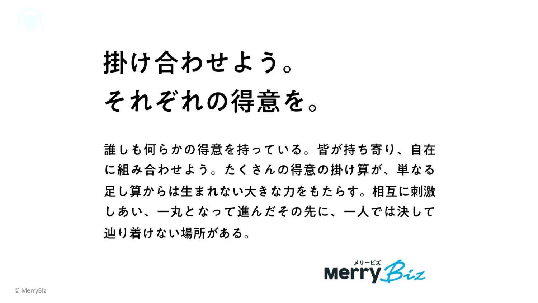 東証⼀部上場企業から中堅・中⼩企業、スタートアップ 企業まで、様々な業界の企業様にご利⽤いただ...