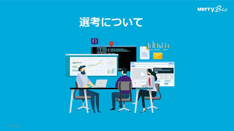 チームメンバー︓⽯川さん 出⾝︓東京都 役割︓オペレーション→セールス、セールス企画 ⼊社の決...