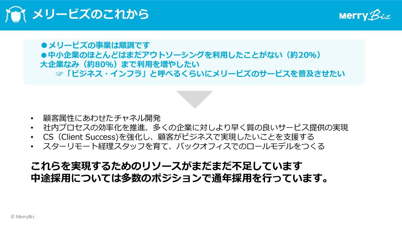 チームメンバー︓⻑⾕さん 出⾝︓徳島県 役割︓オンボーディング管理、経理コンサルタント、(協業...