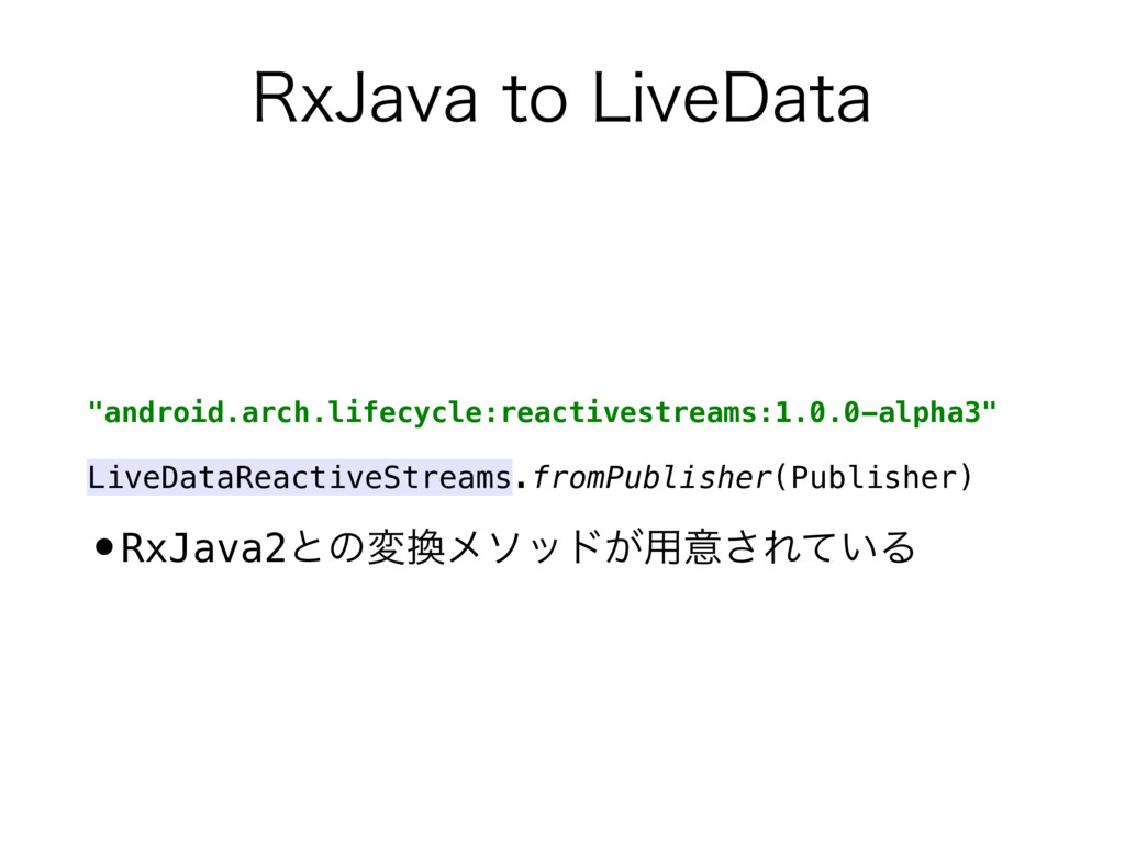 """3Y+BWBUP-JWF%BUB """"android.arch.lifecycle:reac..."""