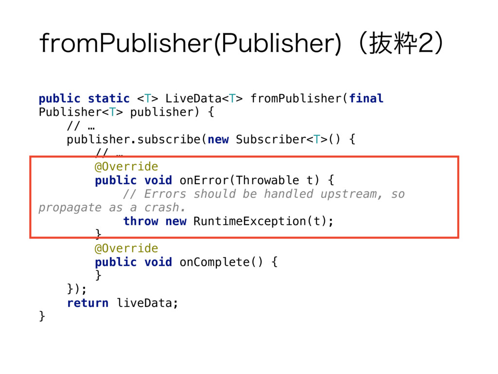 GSPN1VCMJTIFS 1VCMJTIFS ʢൈਮʣ public static <T>...