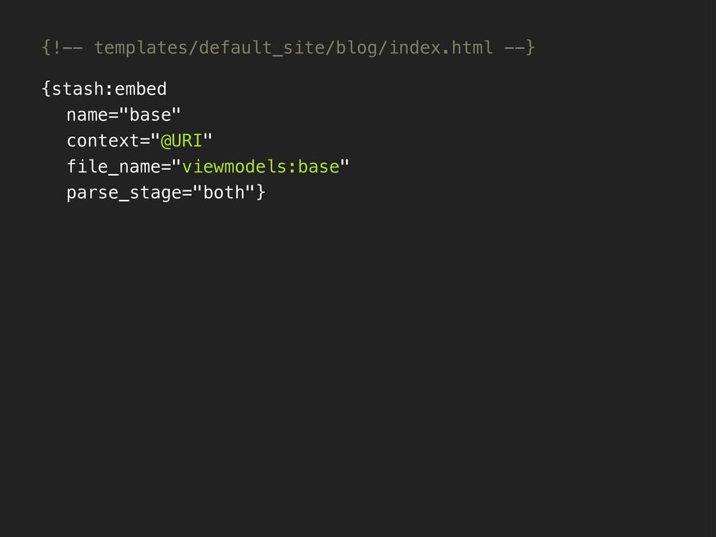 {!-- templates/default_site/blog/index.html --}...