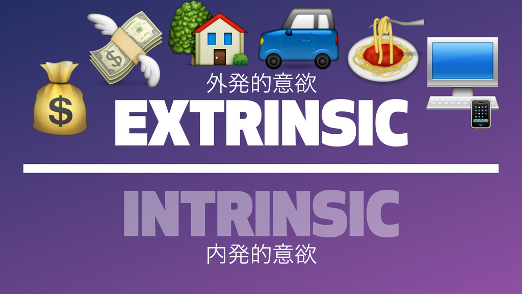 """EXTRINSIC INTRINSIC ! """" # $%& ' ൃతҙཉ ֎ൃతҙཉ"""