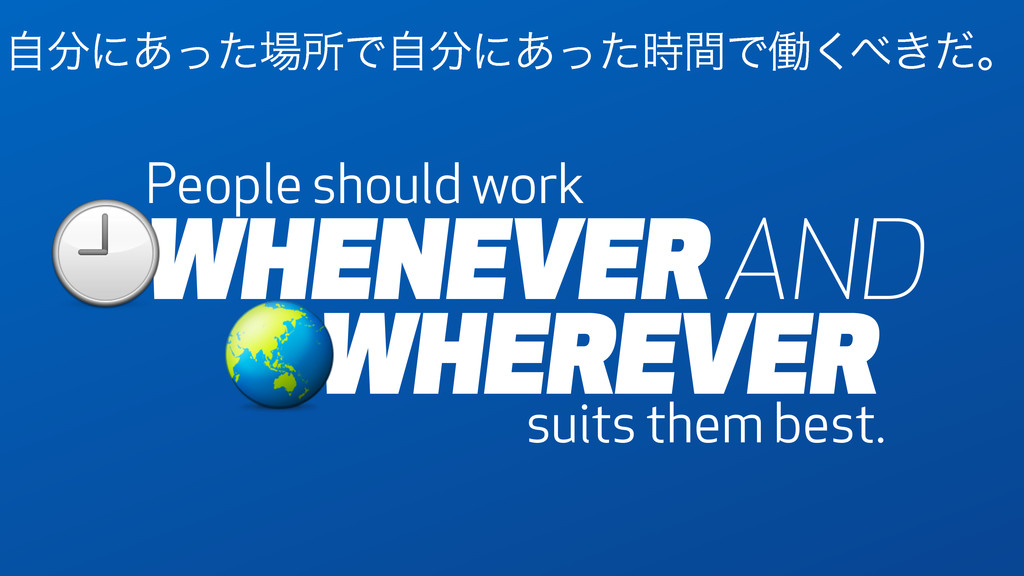 WHENEVER WHEREVER People should work suits them...