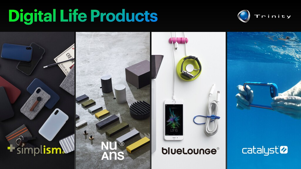 Digital Life Products