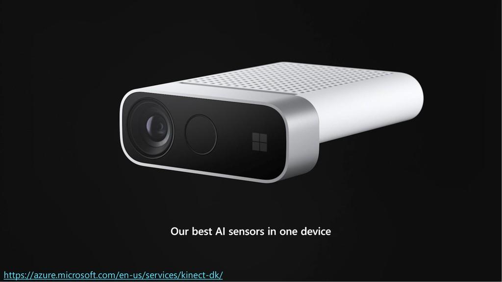 https://azure.microsoft.com/en-us/services/kine...