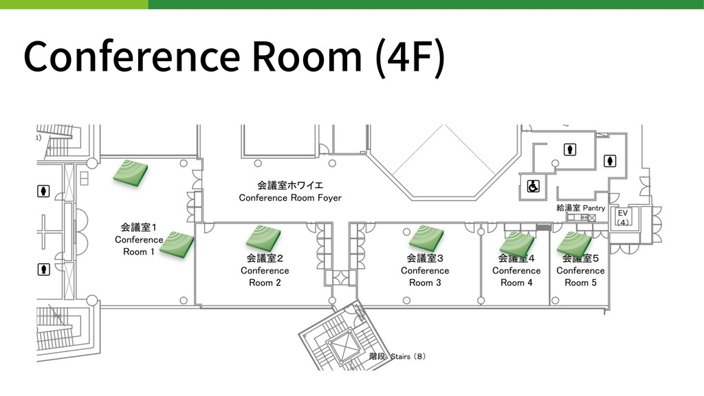 Conference Room ( F)