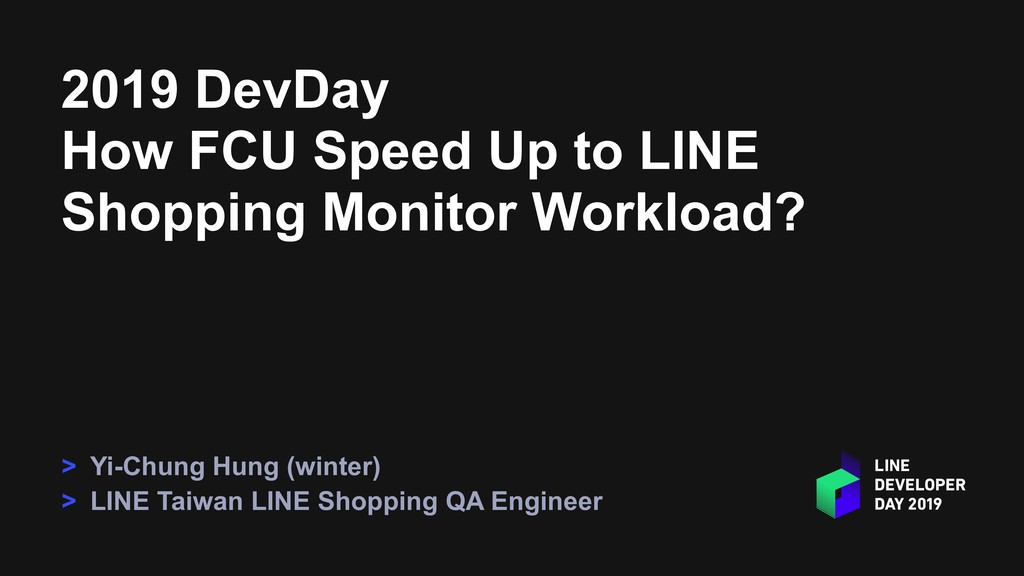 2019 DevDay How FCU Speed Up to LINE Shopping M...