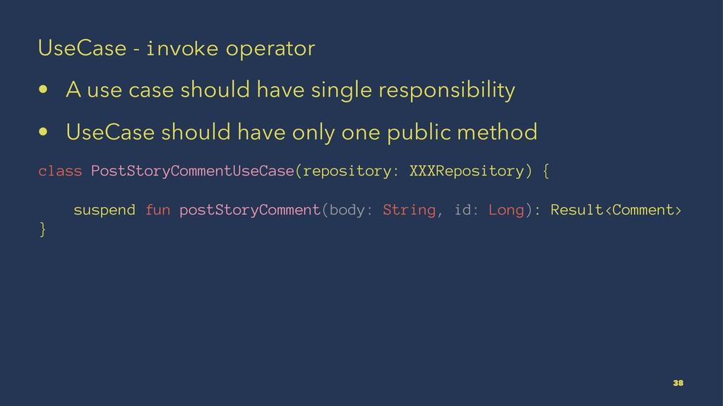 UseCase - invoke operator • A use case should h...