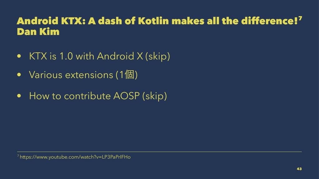 Android KTX: A dash of Kotlin makes all the dif...