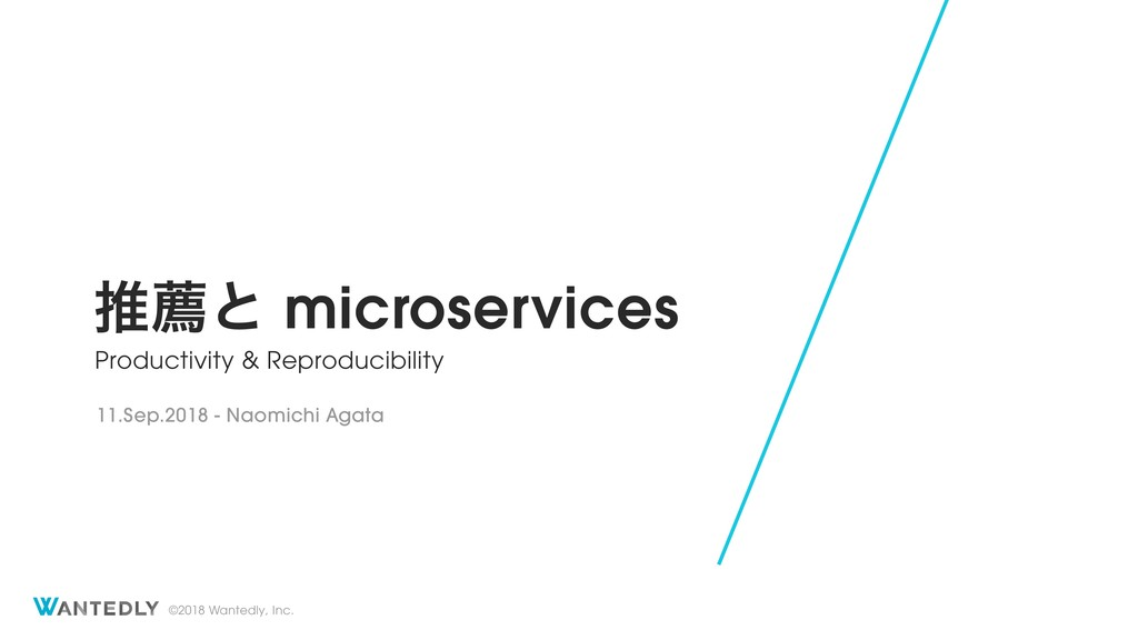 ©2018 Wantedly, Inc. ਪનͱ microservices Producti...