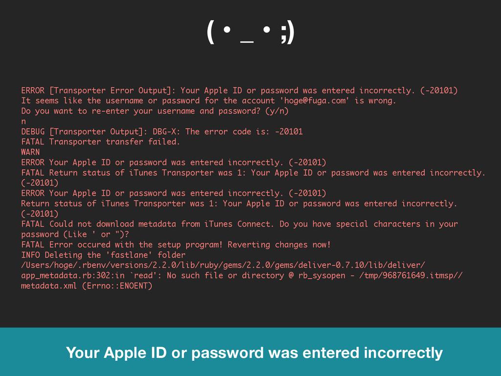 ERROR [Transporter Error Output]: Your Apple ID...