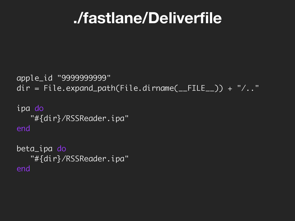 "apple_id ""9999999999"" dir = File.expand_path(Fi..."