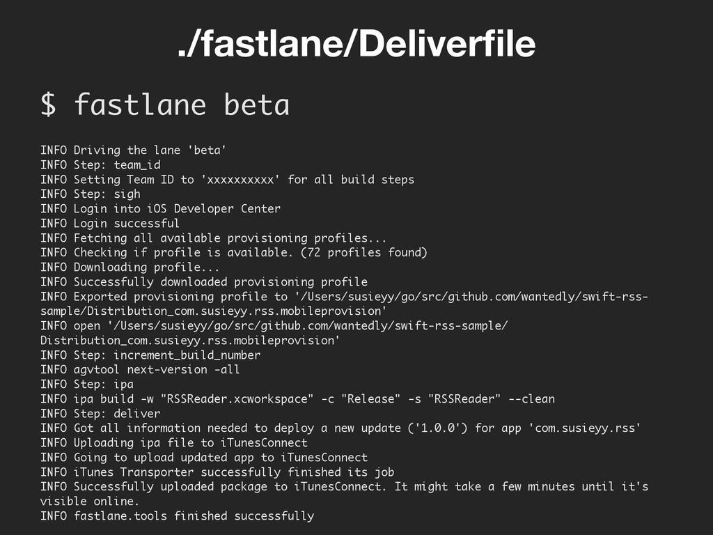 INFO Driving the lane 'beta' INFO Step: team_id...