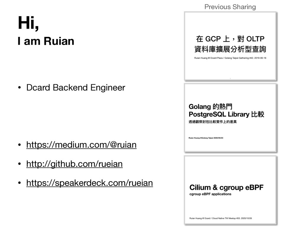 Hi, I am Ruian • Dcard Backend Engineer  • http...