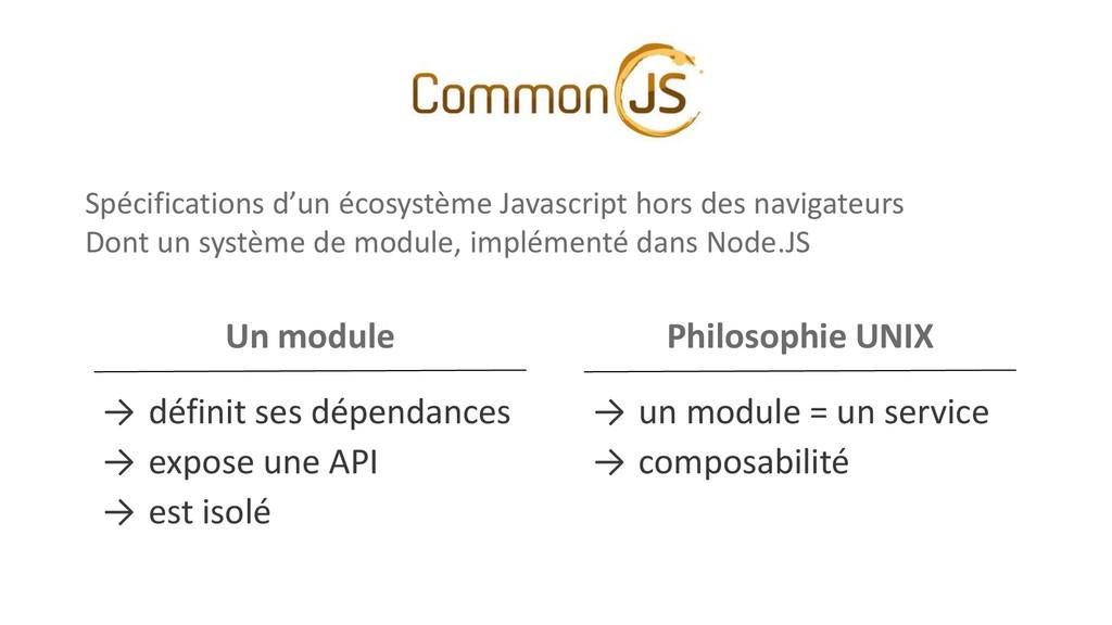 Spécifications d'un écosystème Javascript hors ...