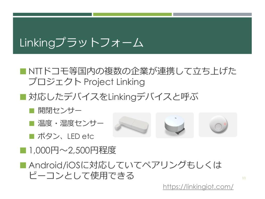 Linking*/#%)- ¢ NTT&.E37G>?5<C 94  *1...