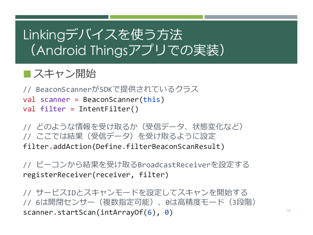 Linking$&!A/1 Android Things(,4K ¢ !*-...