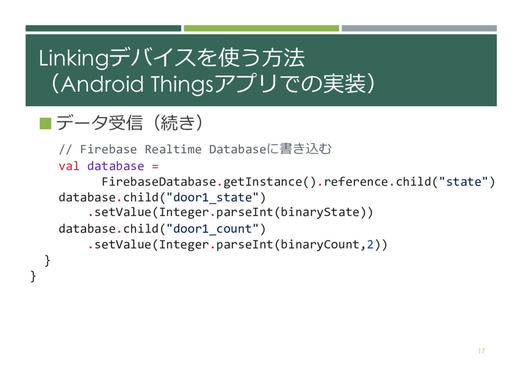 Linking  Android Things ¢ ...