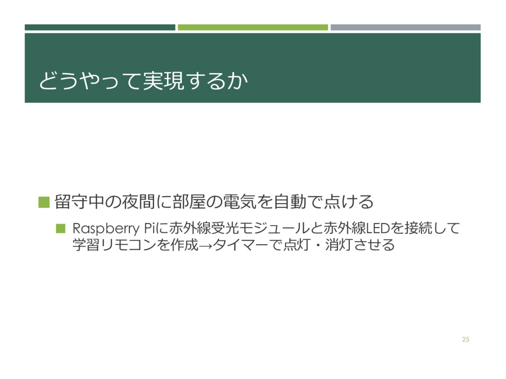 """( ¢ 745 !.,'$) ¢ Raspberry Pi..."