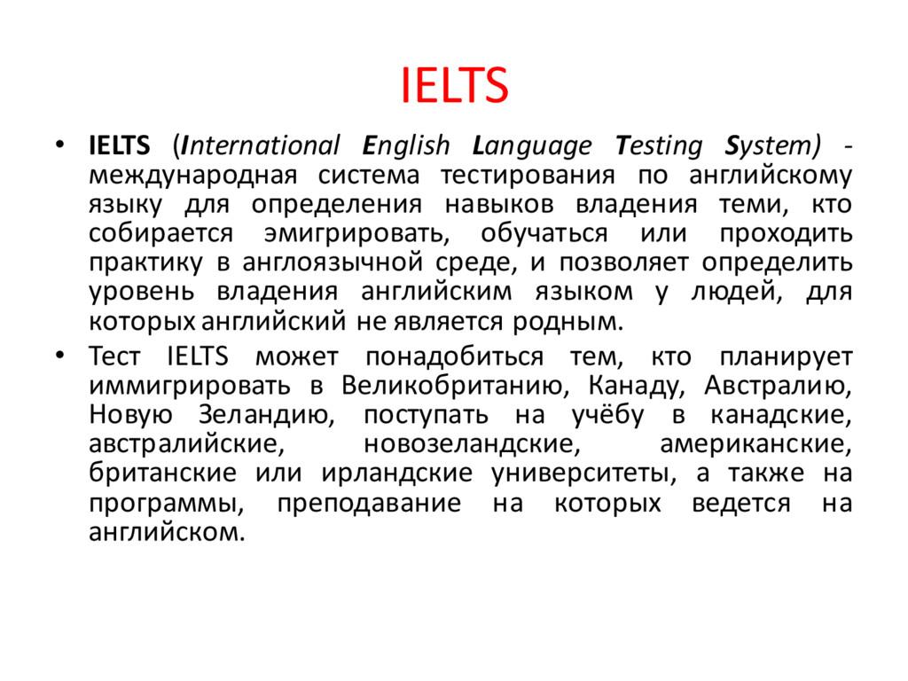IELTS • IELTS (International English Language T...